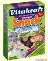 Vitakraft Gourmet Snack pokarm z dzikiej róży dla szynszyli 50g [25064]